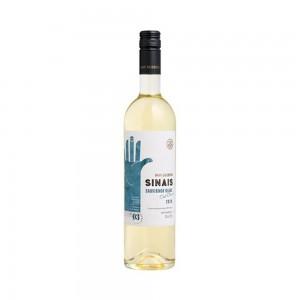 Vinho Don Guerino Sinais Sauvignon Blanc 750 ml
